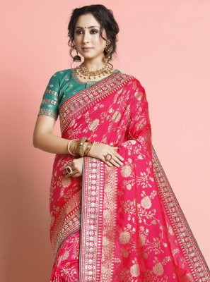 Rose Pink Weaving Ceremonial Traditional Designer Saree