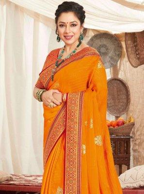 Rupali Ganguly Designer Saree For Festival