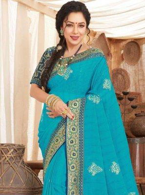 Rupali Ganguly Fancy Fabric Blue Designer Saree