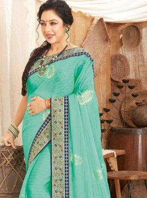Rupali Ganguly Patch Border Aqua Blue Classic Designer Saree