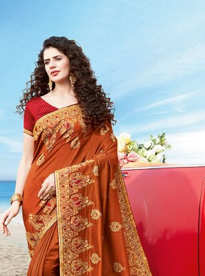 Rust Color Designer Traditional Saree