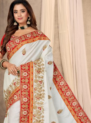 Satin Designer Traditional Saree