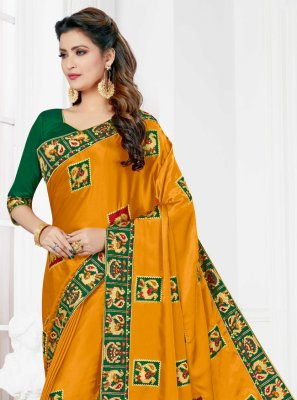 Satin Silk Engagement Designer Traditional Saree