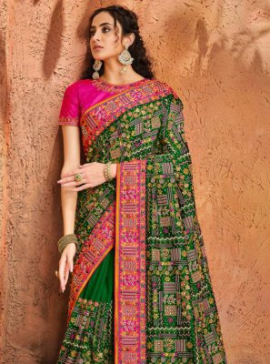 Silk Engagement Designer Traditional Saree