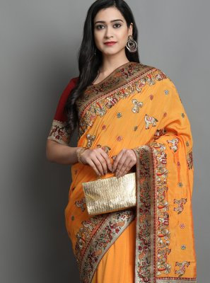 Silk Patola Print Yellow Designer Traditional Saree