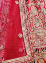 Silk Pink Patch Border Lehenga Choli