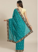 Silk Rama Designer Traditional Saree