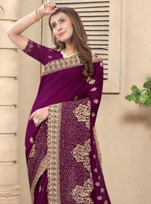 Silk Stone Designer Saree in Wine