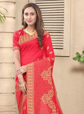 Stone Ceremonial Designer Saree