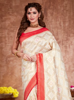 Traditional Saree Weaving Art Silk in Cream