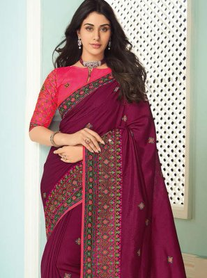Wine Art Silk Trendy Saree