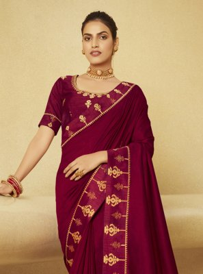 Wine Color Designer Traditional Saree