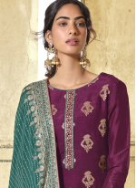 Wine Engagement Designer Pakistani Suit