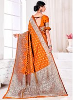 Woven Mustard Jacquard Silk Designer Traditional Saree